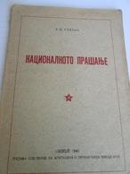"""MACEDONIA,  POLITICAL PAMPHLET, J.V.STALIN  """"NACIONALNOTO PRAŠANJE"""" SKOPJE 1945, - Slawische Sprachen"""