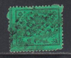 Etats Pontificaux 1868 Yvert 19 (o) B Oblitere(s) - Etats Pontificaux