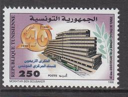1998 Tunisia Tunisie Central Bank Finance Complete Set Of 1 MNH - Tunesië (1956-...)