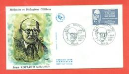 MEDICINA - JEAN ROSTAND - MEDICO E BIOLOGO - FRANCIA 1987 - MARCOFILIA - Francobolli