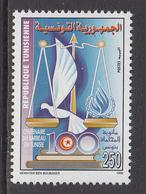 1998 Tunisia Tunisie Law Society Complete Set Of 1 MNH - Tunesië (1956-...)