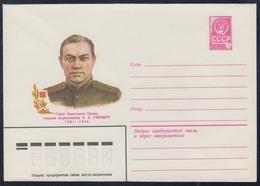 14389 RUSSIA 1980 ENTIER COVER Mint RAYNBERG Raiynberg RED ARMY WW2 SOVIET HERO LATVIA Baltic Jānis Rainberg USSR 375 - 1980-91