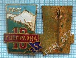 USSR Badge Soviet Union UKRAINE Alpinism Tourism Mountaineering 10 Goverlyana Lviv Region Mountains Goverla Edelweiss - Alpinismus, Bergsteigen