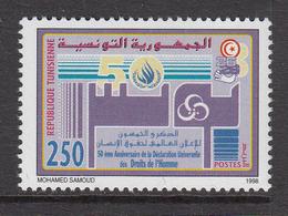 1998 Tunisia Tunisie Human Rights Complete Set Of 1 MNH - Tunesië (1956-...)