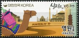 South Korea 2015. Silk Road Cultural Festival In Gyeongju 2015 (MNH OG) Stamp - Korea, South