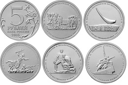 Russia, 2015 II World War Victory, Crimea Battle 5 X 5 Rbl Rubels - Russia