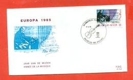 MUSICA- ANNO DELLA MUSICA - BELGIO 1985- MARCOFILIA - Musica
