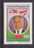 2003 Tunisia Tunisie  President Bourguiba  Complete Set Of 1 MNH - Tunesië (1956-...)