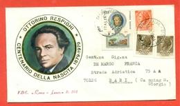 MUSICA- OTTORINO RESPIGHI - 1979- MARCOFILIA - Musica