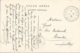Postes Navales MED C/1 Athènes, Erechtée (Erechtéion). 11 Novembre 1916. Marine Française, Service à La Mer. - Marcophilie (Lettres)