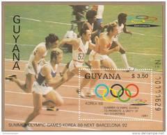 Guyana Hb 14 Borde Oro - Guyane (1966-...)
