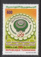 2004 Tunisia Tunisie  Arab League Conference  Complete Set Of 1 MNH - Tunisia