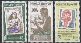 """Polynésie YT 858 à 860 """" 1ere émission De Timbres-poste """" 2008 Neuf** - Polynésie Française"""