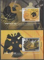 GREECE, 2018, BASKETBALL, AEK,  50th ANNIVERSARY OF AEK VICTORY IN BASKETBALL CUP WINNERS' CUP,  2 NUMBERED SSs - Basketball