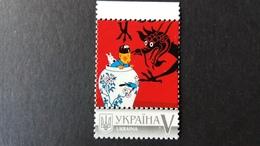 """Tintin: Timbres Personnalisé Ukraine  """"Tintin Et Le Lotus Bleu"""" - Ukraine"""