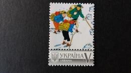 "Tintin: Timbres Personnalisé Ukraine  ""Tintin Au Tibet"" - Ukraine"