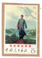 Chine Timbre Obliteré Sur Fragment De Papier Mao  Tsé Toung - Usati