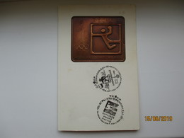 USSR RUSSIA 1980 MOSCOW OLYMPIC GAMES HANDBALL COPPER POSTCARD   , O - Juegos Olímpicos