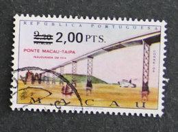 MACAO - MACAU - 1979 - YT 445 - 1999-... Chinese Admnistrative Region
