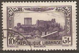 Lebanon 1937  SG 231  Air  Fine Used - Libanon