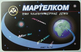 RUSSIA / USSR - Urmet - Martelecom - Yoshkar-Ola - 10 Units - Internet / Network - Mint - Rusia