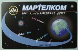 RUSSIA / USSR - Urmet - Martelecom - Yoshkar-Ola - 25 Units - Internet / Network - Mint - Rusia