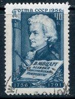 Y85 USSR 1956 1855 (1944) FIGURES OF WORLD CULTURE. WOLFGANG AMADEUS MOZART Austrian Composer. Music - Teatro
