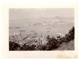 HONG KONG   BELLE VUE PANORAMIQUE   ANNEES 1950.60 - Lieux