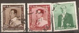 Lebanon  1960  SG 640,2,54    Fine Used - Libanon