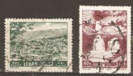 Lebanon 1961 SG 711,8 Fine  Used - Libanon