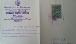 Uverenje Drzavnog Pravobraniostva, 1924, Ministarstvo Finansija Kraljevine SHS, Beograd, Srbija, Serbia - Historical Documents