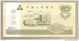 Cina - Banconota Non Circolata Training Banknotes Da 50 Yuan CH-TN41 - 2000 - Cina