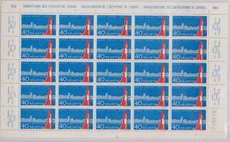 Switzerland 1953 Zurich Airport 1v  Sheetlet (unfolded) ** Mnh (F7857) - Zwitserland