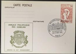 Entier Postal 2216-CP1- Philex France 1982- Amicale Philatélique Des Gobelins- 20-21/11/82 - Parfait état - Postal Stamped Stationery