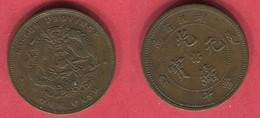 HUPEH      10 CASH ( Y 122.A4)     TB  15 - China