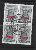 ARGENTINA 1958 Argentine-Bolivian Friendship, Inauguration Of The Yacuiba-Santa C    WM ROUND  SUN RA  BLOCK OF 4 STAMPS - Unused Stamps