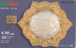 TARJETA TELEFONICA DE BULGARIA (JOYERIA). The Annunciation. CHIP ROJO 3051, TIRADA 425000. FON-C-0187B (046) - Bulgaria