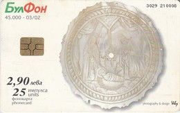 TARJETA TELEFONICA DE BULGARIA (JOYERIA). CHRISTMAS. CHIP ROJO 3029, TIRADA 500. FON-C-0186B (047) - Bulgaria