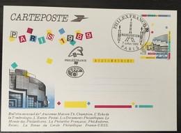 """2 Séries 5 Entiers Postaux """"Panorama De Paris - Neuf Et Avec Cachet Philex France 89 - Postal Stamped Stationery"""