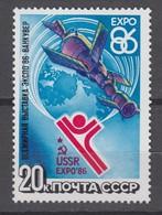 Russia, USSR 25.03.1986 Mi # 5589 EXPO'86 Vancouver, Soyuz - Salyut Space Station MNH OG - Nuovi