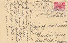 Carte Postale Via Sibérie De 1936 Pour La France - 1926-89 Kaiser Hirohito (Showa Era)