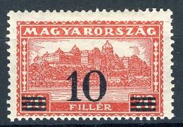 "1933 Hungary MLH OG Complete Overprint Set Of 1 Stamps ""10 Overprint"" Michel #  501 - Neufs"