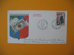 Lettre De La Réunion CFA  1965  N° 365 Tricentenaire Du Peuplement De L'Ile Bourbon Saint André - Reunion Island (1852-1975)