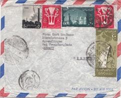 UAR - 5 Fach MIF Auf Geschäfts-Luftpostbrief Gel.v. Cairo > Sprendlingen - Luftpost