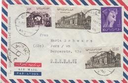 UAR - 4 Fach MIF Auf Geschäfts-Luftpostbrief Gel.v. Cairo > Porz - Luftpost