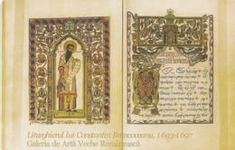 TARJETA TELEFONICA DE RUMANIA. The National Museum Of Art 1. ROM-0325. (014) - Romania