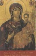 TARJETA TELEFONICA DE RUMANIA. The National Museum Of Art 7. CHIP RED. ROM-0331. (013) - Romania