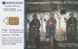 TARJETA TELEFONICA DE RUMANIA. DIMITRIE GUSTI. National Museum Of Village 3. ROM-0336. (012) - Romania