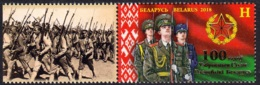 12.- BELARUS 2018 100 Years Of Armed Forces Of The Rep, Of Belarus - Bielorrusia