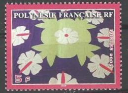 """Polynésie YT 742 """" Artisanat """" 2005 Neuf** - Polynésie Française"""